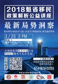 d馗o de bureau 法语学习 教育培训 蒙特利尔分类信息 蒙城汇 mengchenghui com