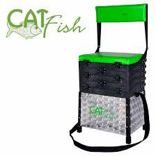panier siege panier siege catfish avec dossier rabattable