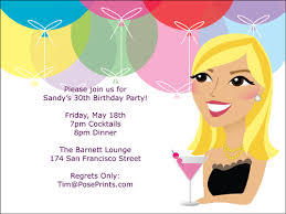 30th birthday party invitations ideas u2013 bagvania free printable