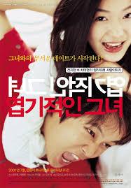 film barat romantis sedih 10 kisah cinta paling sedih di film romantis yunieka