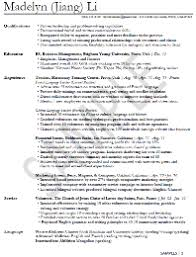Example Of Resume For Students by Writing A Resume For University Students How To Write A Great