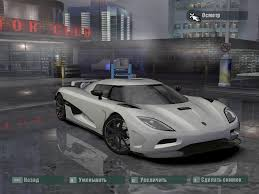 koenigsegg car from need for speed need for speed carbon koenigsegg agera nfscars