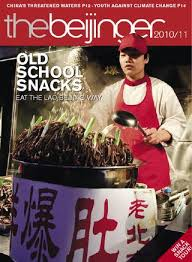 r馮ilait cuisine the beijinger november 2010 by the beijinger magazine issuu