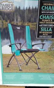 Sonoma Anti Gravity Chair by Furniture Chaise Lounge Chair Zero Gravity Chair Costco