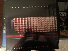 the maccabees vinyl the war on drugs a deeper understanding vinyl me edition