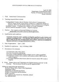 reflective essay on writing skills thesis engineering example