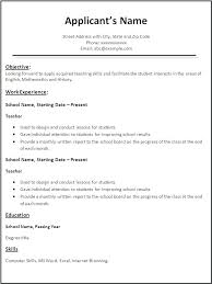 Resume Templates For Word 2007 by Microsoft Word 2007 Resume Templates Resume Template Free