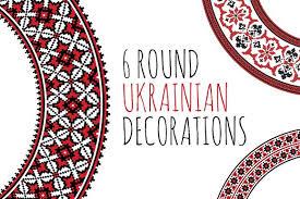 ukrainian ornaments ukrainian decorative ornaments illustrations creative market