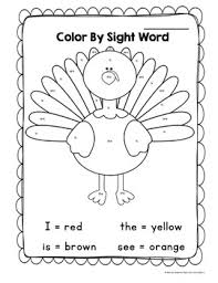 Thanksgiving Turkey Colors Thanksgiving Turkey Color By Sight Word Printable 344888 Teaching