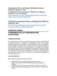 organization theory and design 12th edition solutions manual by