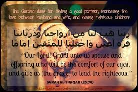 wedding quotes muslim between husband and in islam quotes