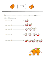 math worksheet even and odd numbers vol 2 grade 1 learnbig