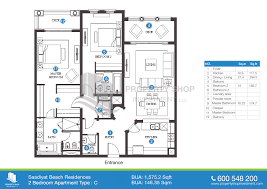 floor plan of saadiyat beach residences saadiyat island