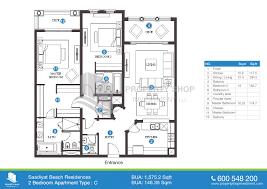 floor plan of saadiyat beach residences saadiyat island 2 bedroom type c 1575 2 sqft