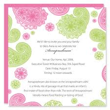 Ceremony Card Wording Paper Couture Stationery Hindu Naming Ceremony Invitations
