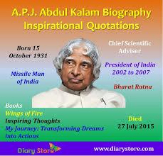 a p j abdul kalam indian president space scientist avul pakir