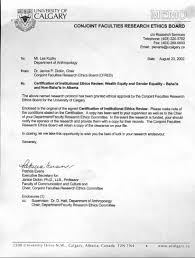 Certification Approval Letter Social Justice Wealth Equity And Gender Equality