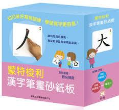 canap駸 le bon coin 音像影視圖書 香港電視hktvmall 網上購物