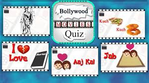 malayalam super hit movie quiz android apps on google play