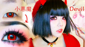 little devil 小悪魔 makeup youtube