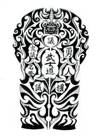bushido japanese tribal tattoo by thehoundofulster on deviantart