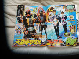 mask rider ghost kamen rider ghost scans henshin characters ganma weapons