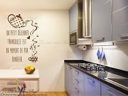 stickers pour cuisine d馗oration stickers muraux décoration mural pour cuisine petit déjeuner ebay