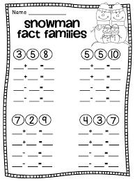 snowman fact families free worksheets winter pinterest fact