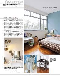 Home Design Magazine Hk by Latitude 22n At Home In U Magazine Hong Kong January 2013
