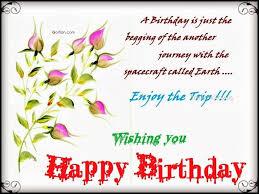 happy birthday wishes to a brother jerzy decoration