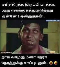 Funny Memes For Comments - tamil funny hd pictures free impremedia net