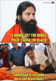 Next Gen Dev Meme - these memes explain why baba ramdev thinks he is black