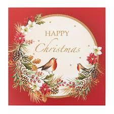 christmas cards christmas cards images christmas images for cards christmas cards