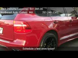 porsche cayenne gts 2008 for sale 2008 porsche cayenne gts for sale in wakefield ma ma 0188