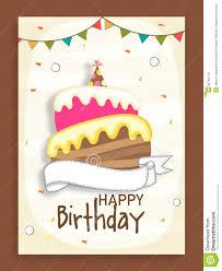 invitation card design for birthday party invitation ideas