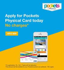card pockets icici bank pockets physical card offer