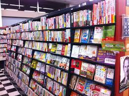 using japanese book titles as an alternative indicator of