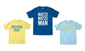 hanukkah t shirts kidteez kids hanukkah t shirts groupon goods
