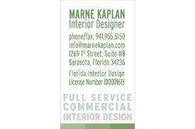 Interior Designer License by Marne Kaplan Interior Design Business Card Abby Kaplan Art