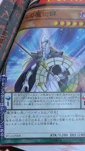 yu gi oh arc v archive animesuki forum