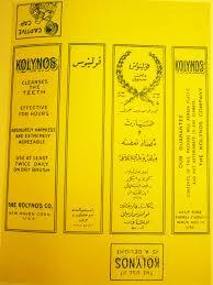ottoman history podcast 2011