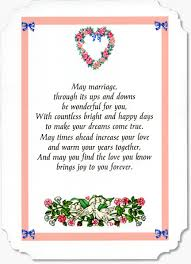 wedding verses wedding card verses by moonstone treasures