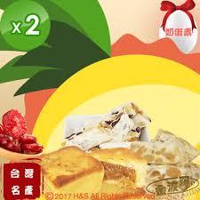 etag鑽e de cuisine 網購 金波羅 金鑽鳳梨酥 牛軋糖豪華f組 鳳梨酥20入 花生牛軋糖2包