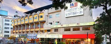 mysore hotel rates mysore hotel tariffs united 21 mysore