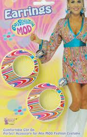 1970s earrings fancy dress 1970s earrings swirl 1950s 60s 70s 80s