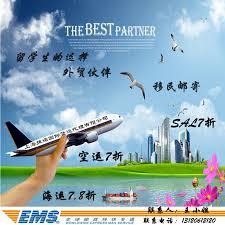 香港代收包裹新品 香港代收包裹价格 香港代收包裹包邮 品牌 淘宝海外