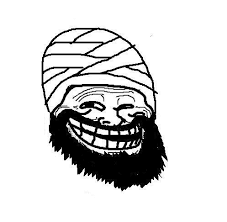 Troll Face Know Your Meme - image 70674 trollface coolface problem know your meme
