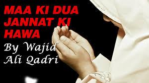 Ki by Naat Maa Ki Dua Jannat Ki Hawa By Wajid Ali Qadri Popular