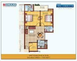 1100 square foot two story house plans