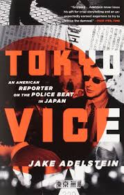 amazon black friday japan tokyo vice an american reporter on the police beat in japan jake